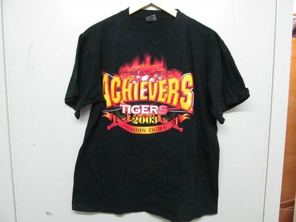 阪神タイガース 2003年 セリーグ優勝 Tシャツ b3163