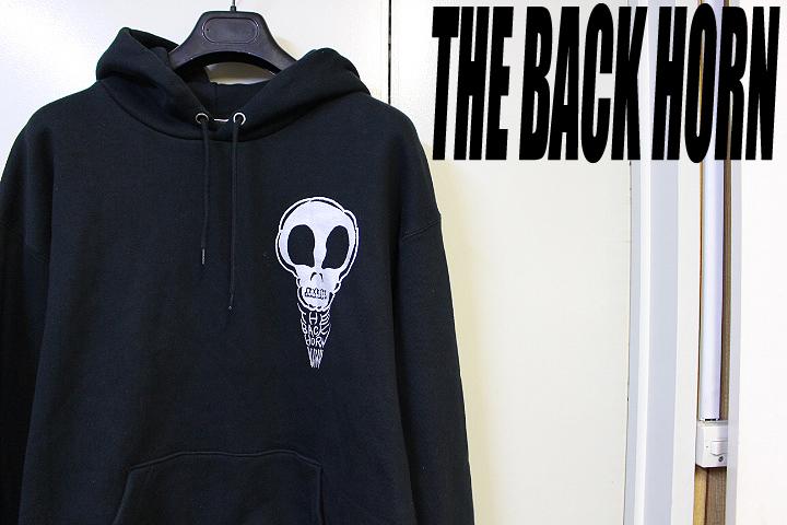 ザバックホーン THE BACK HORN 肉厚スウェットパーカー ツアーグッズ バンドTシャツ ツアーTシャツ 裏起毛 Mサイズ 黒色 美品