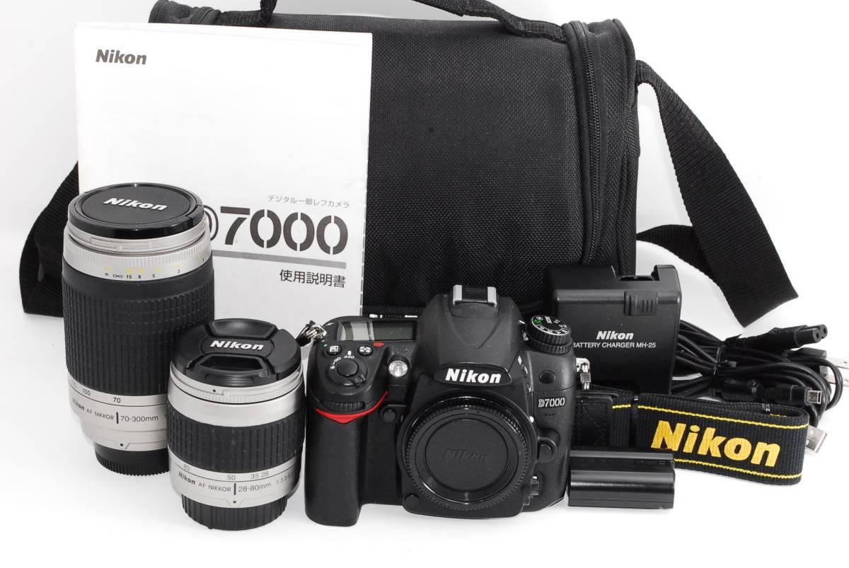 Nikon デジタル一眼レフカメラ D7000 標準&超望遠300mmダブルズームセット カメラバッグ付き♪★1円スタート!!!