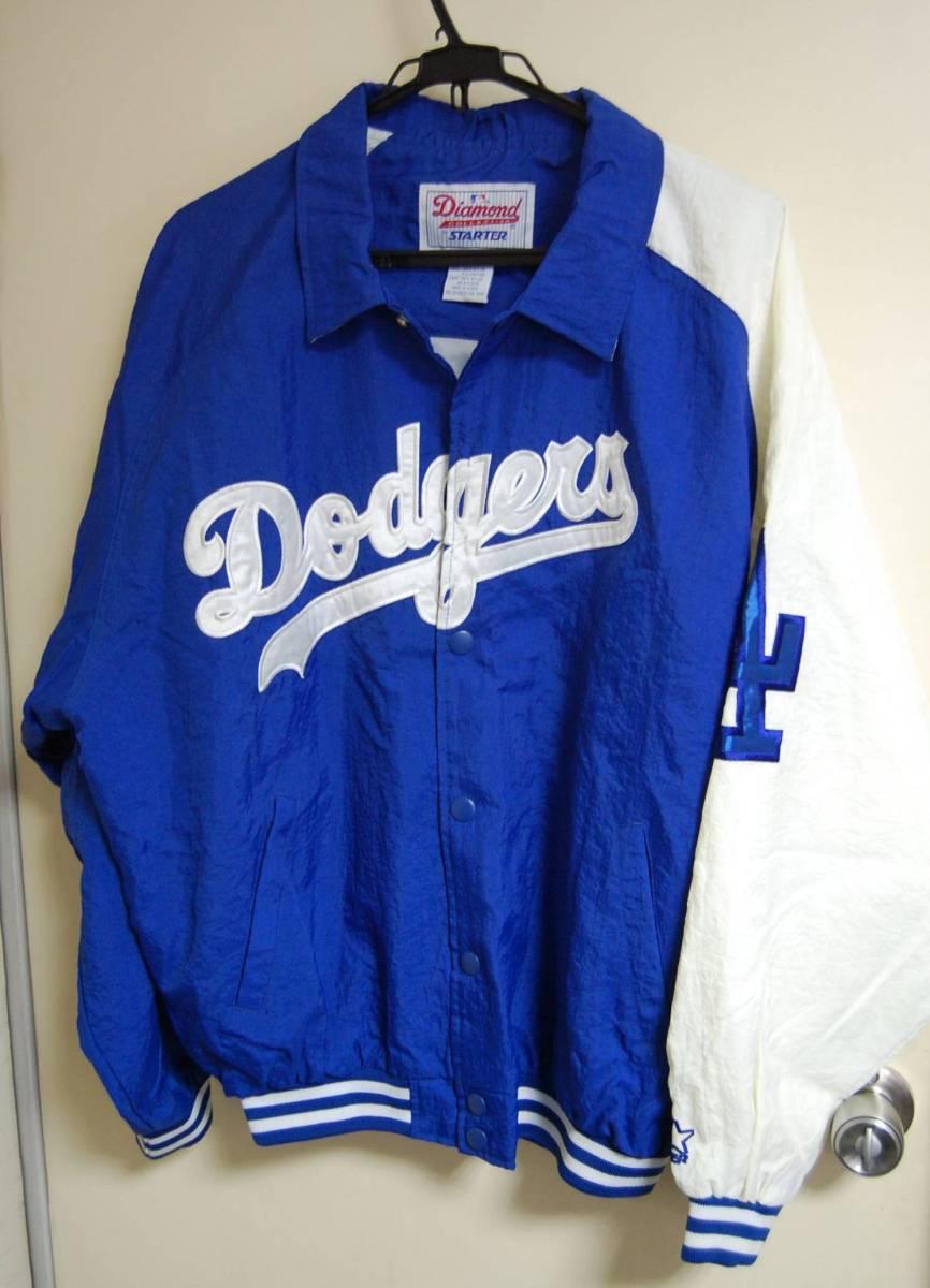 ドジャース Dodgers ジャンパー アメリカサイズL 野球 メジャーリーグ グッズの画像