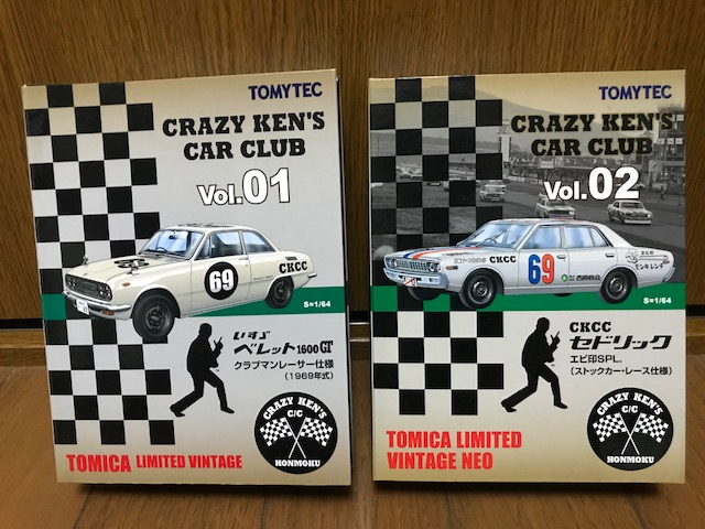 クレイジーケンバンド クレイジーケンカークラブ vol 1 ベレット1600GT vol 2 セドリックSPL 横山 剣