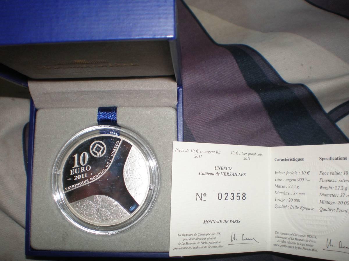 記念硬貨(銀貨) VERSAILLES MONNAIIE DE PARIS 2011_画像2