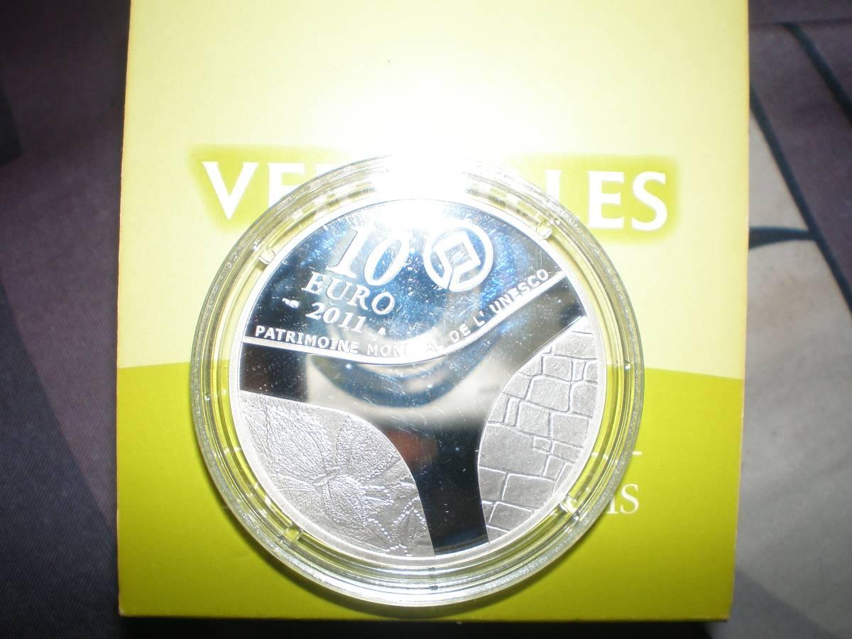 記念硬貨(銀貨) VERSAILLES MONNAIIE DE PARIS 2011_画像1