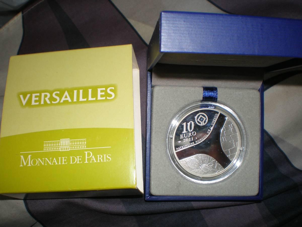 記念硬貨(銀貨) VERSAILLES MONNAIIE DE PARIS 2011_画像3
