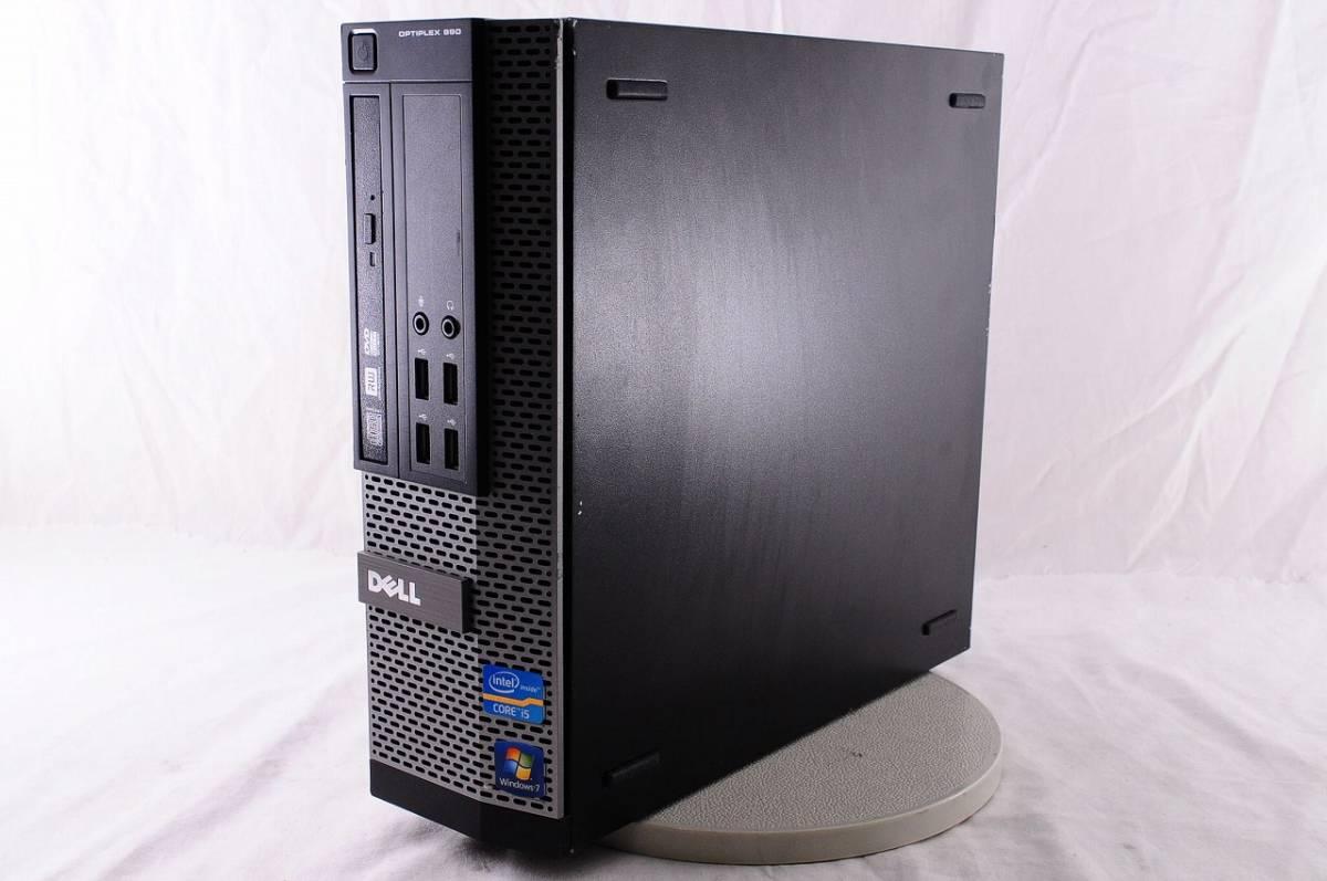 ★動作良好★DELL OptiPlex 990 最新Win10 高性能i5 2500 大容量250GB メモリ4GBで快適♪