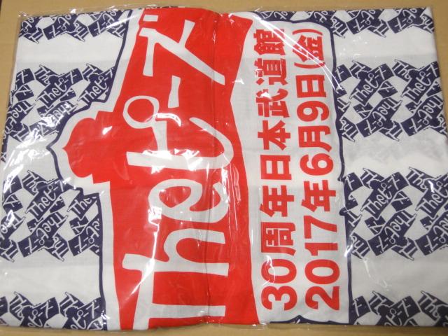 [グッズ] Theピーズ 「30周年日本武道館 やっと法被ー (青)」 / 法被 はっぴ 加担