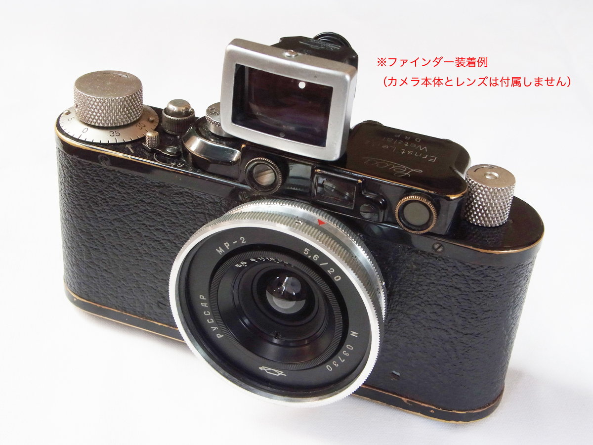 ★Nikon/ニッコールO 2.1cm F4 S型用 ファインダー★激レア!_画像7