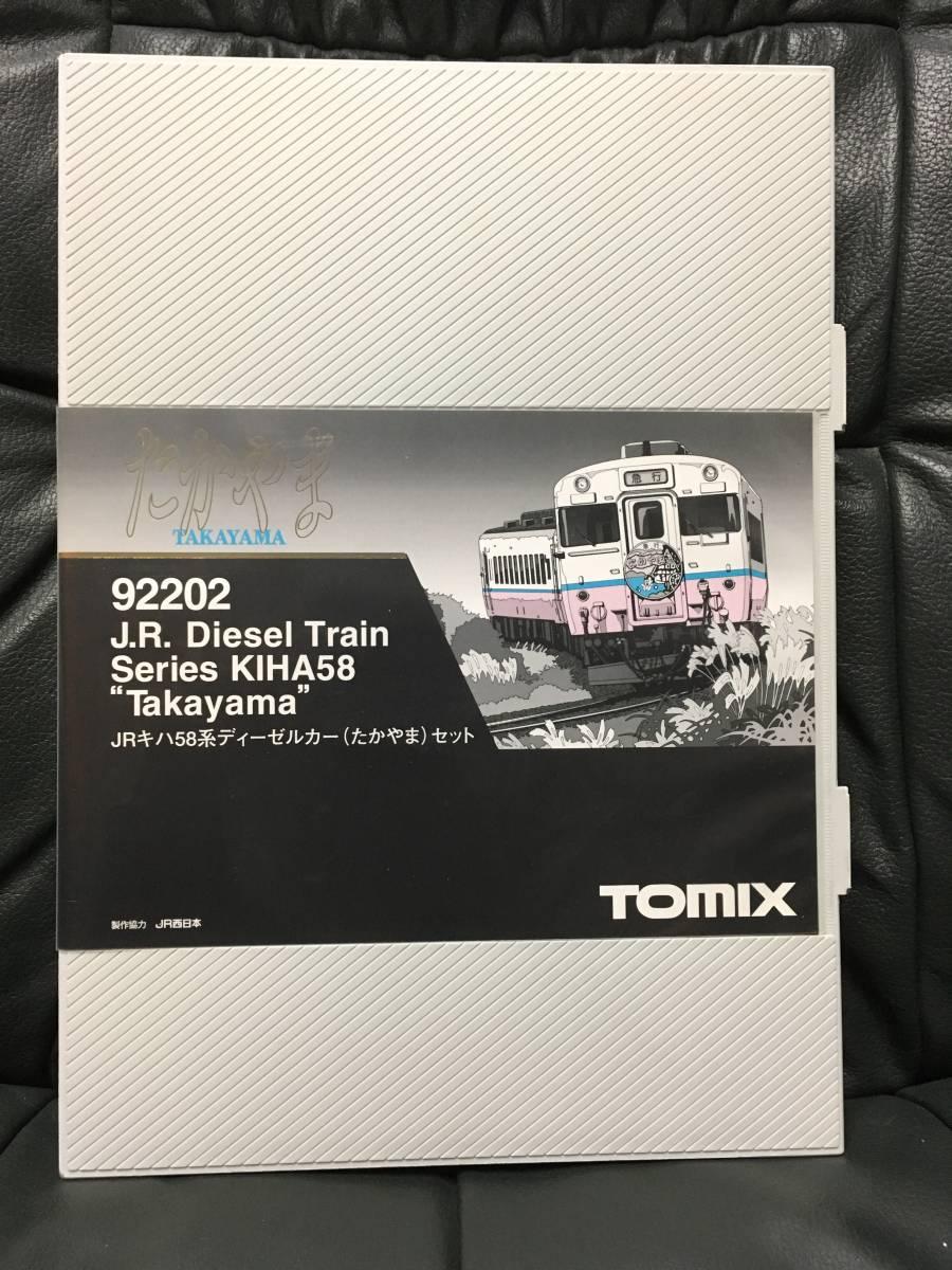 TOMIX 92202 JRキハ58系ディーゼルカー(たかやま)