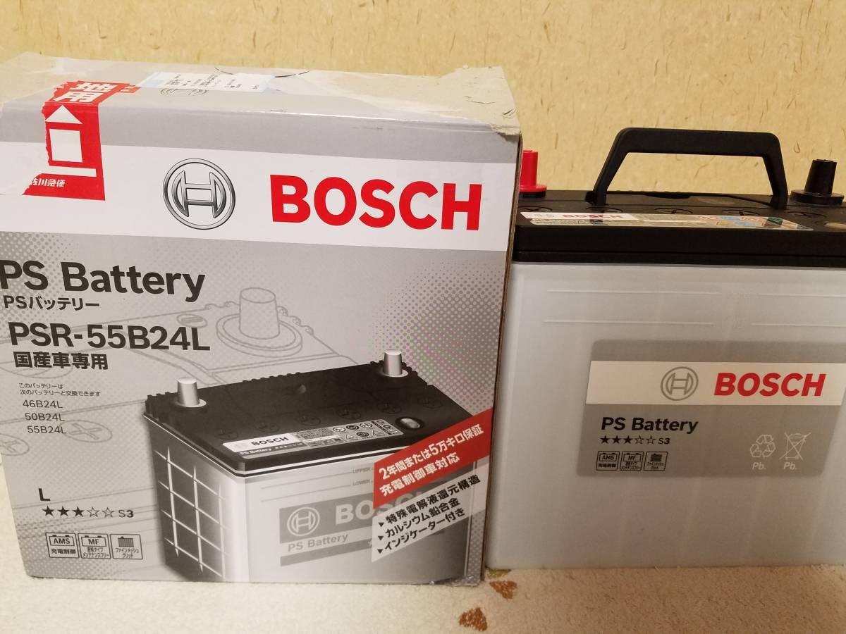 正規品 トヨタ TOYOTA エスティマ [R3/R4] バッテリー ボッシュ PSバッテリー BOSCH PS Battery メーカー保証書付き PSR-55B24L