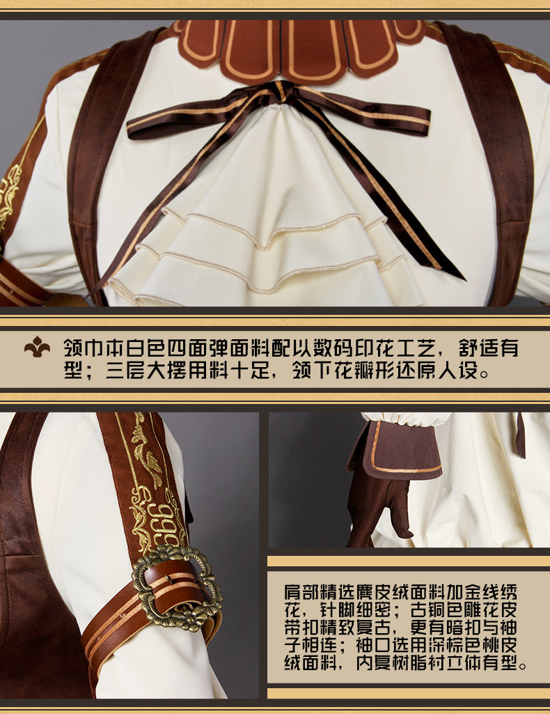 Code:Realize ~創世の姫君 カルディア ドレス ワンピース コスプレ衣装+靴下+腿飾り_画像4