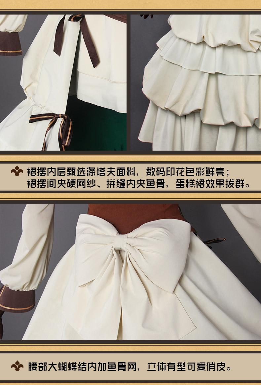 Code:Realize ~創世の姫君 カルディア ドレス ワンピース コスプレ衣装+靴下+腿飾り_画像5