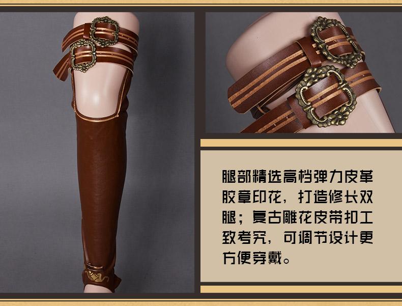 Code:Realize ~創世の姫君 カルディア ドレス ワンピース コスプレ衣装+靴下+腿飾り_画像6