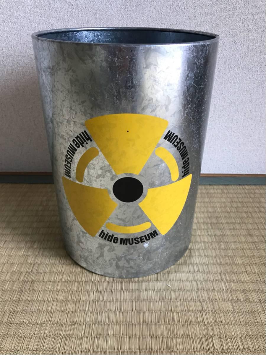 hide ミュージアム 限定 ダストボックス