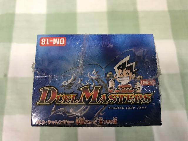 未開封 DM-18  1BOX  デュエルマスターズ ベスト・チャレンジャー拡張パック_画像5