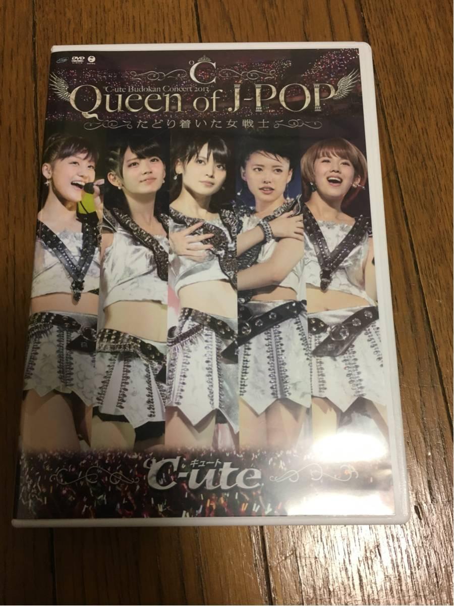 ℃-ute DVD Queen of j-pop たどり着いた女戦士 2013 ハロプロ モー娘。 ライブグッズの画像
