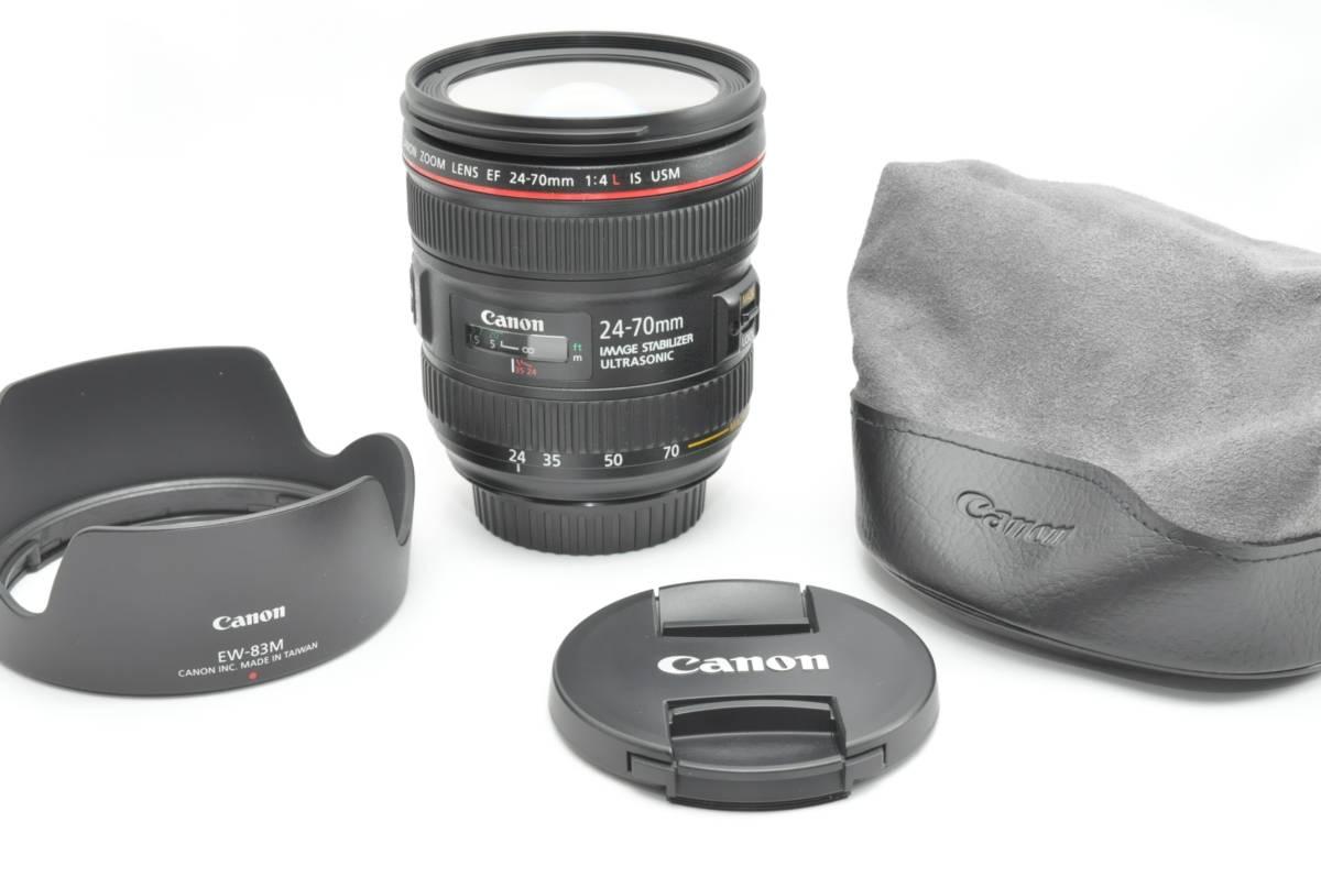 ★Canon キヤノン EF24-70mm F4L IS USM ★新品級★
