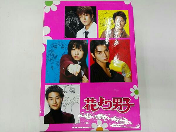 DVD ドラマ 花より男子 DVD-BOX グッズの画像