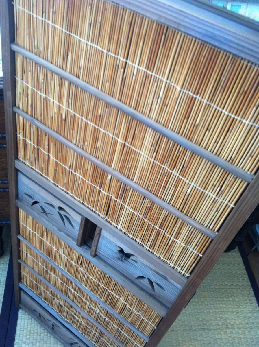 ☆ 送料無料 木製 和風 和室 4連 アンティーク レトロ 折りたたみ パーティション 衝立_画像5