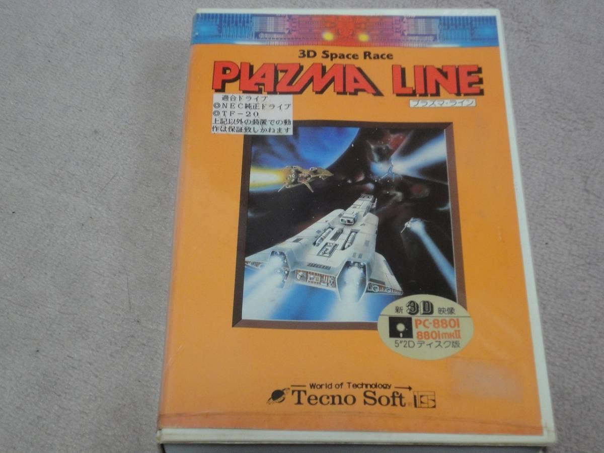 PC-8801 プラズマライン