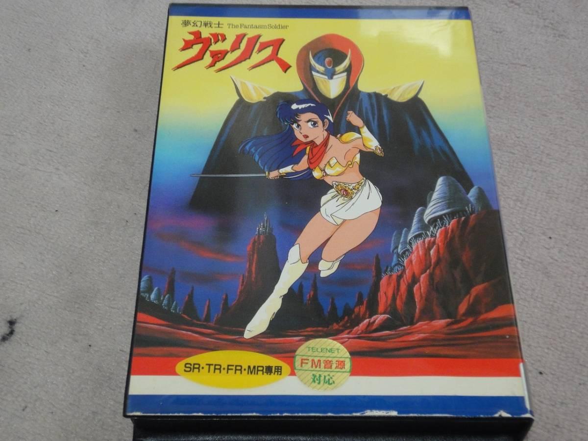 PC-8801 夢幻戦士ヴァリス