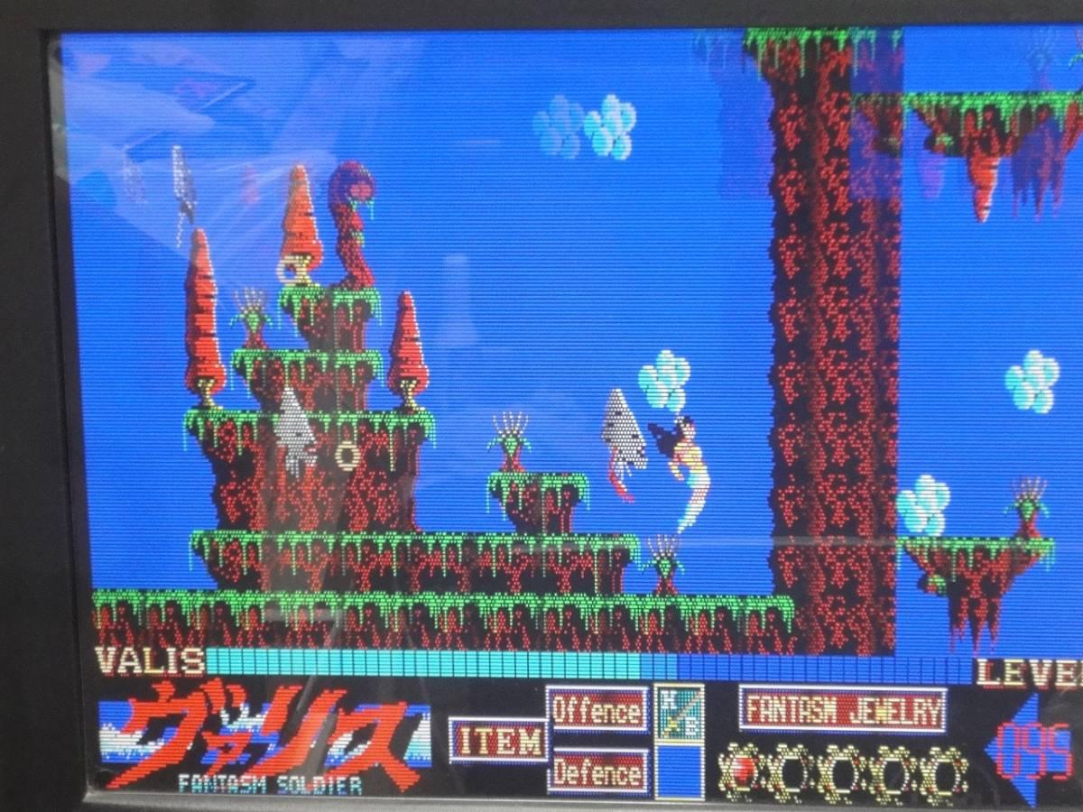PC-8801 夢幻戦士ヴァリス_画像7