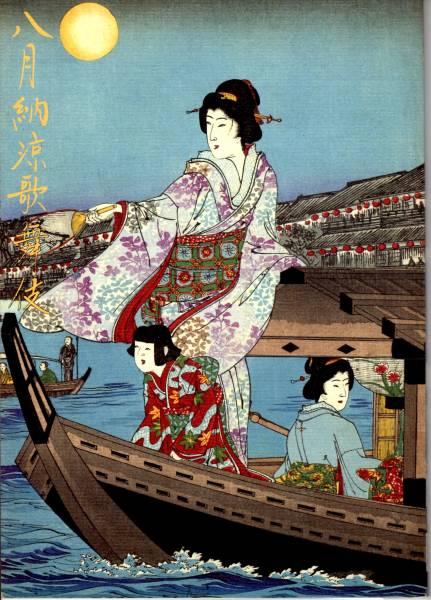 B276★ パンフレット 平成12年 八月納涼歌舞伎