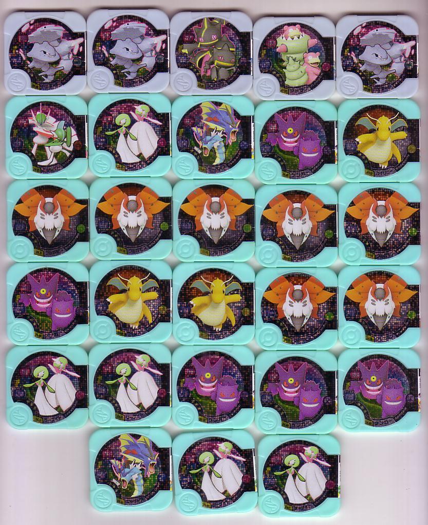 ポケモントレッタ ハイパークラス約120個+★2、★1クラス約2200個の約2320個セット_画像2