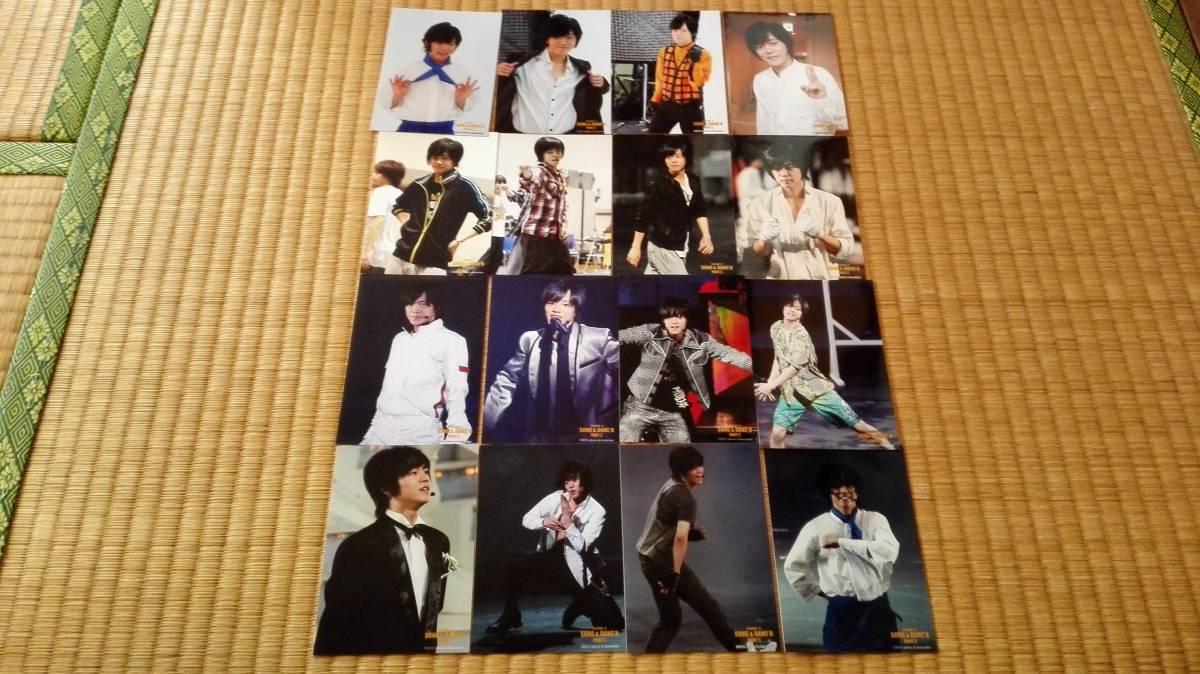 ■宇宙Six 林翔太 PLAYZONE 2012 会場限定公式写真 16枚■