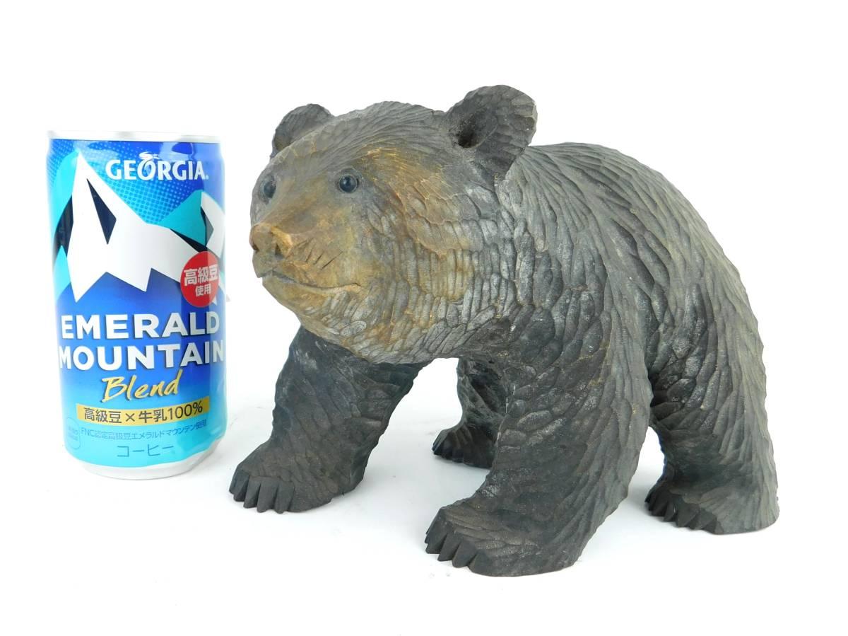 木彫りの熊 小 刻印あり 函館 三五會 木工芸 クマ 置物 オブジェ 木造彫刻 北海道民芸品 送料無料