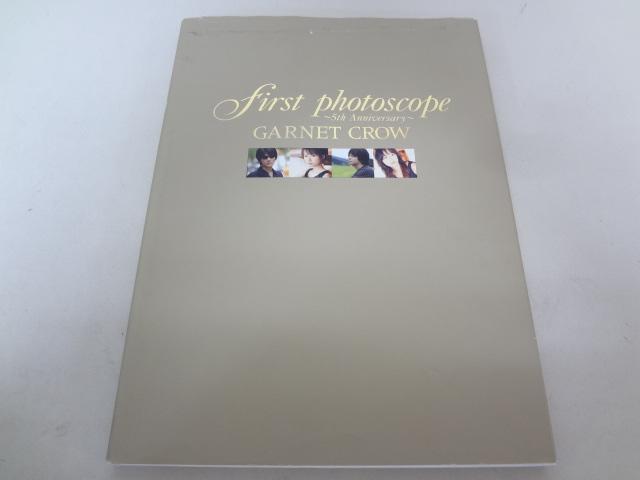 _GARNET CROW 写真集 first photoscope 5th Anniversary