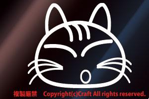 ねこ・猫/ステッカー(白/cat 9×7.5cm)**_画像1