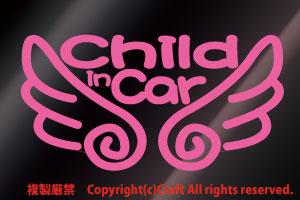 Child in Car 天使の羽=ステッカー(ecライトピンク)エンジェル,チャイルドインカー**_画像1