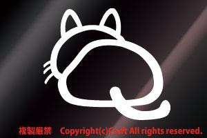 猫後ろ向きおしり/ステッカー(白)ねこcat/転写タイプ_画像1