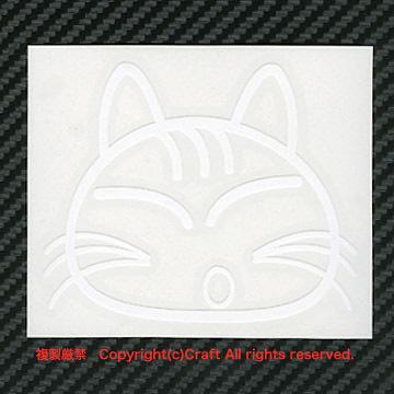 ねこ・猫/ステッカー(白/cat 9×7.5cm)**_ステッカー実物(見本)です