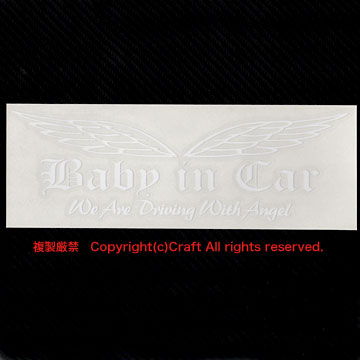 Baby in Car/We Are Driving With Angel ステッカー(OEb/白)ベビーインカー天使の羽**_画像2