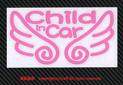 Child in Car 天使の羽=ステッカー(ecライトピンク)エンジェル,チャイルドインカー**_画像2