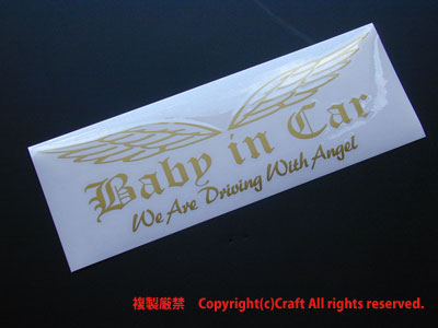 Baby in Car/We Are Driving With Angel sticker (OEb/ gold ) baby in car **