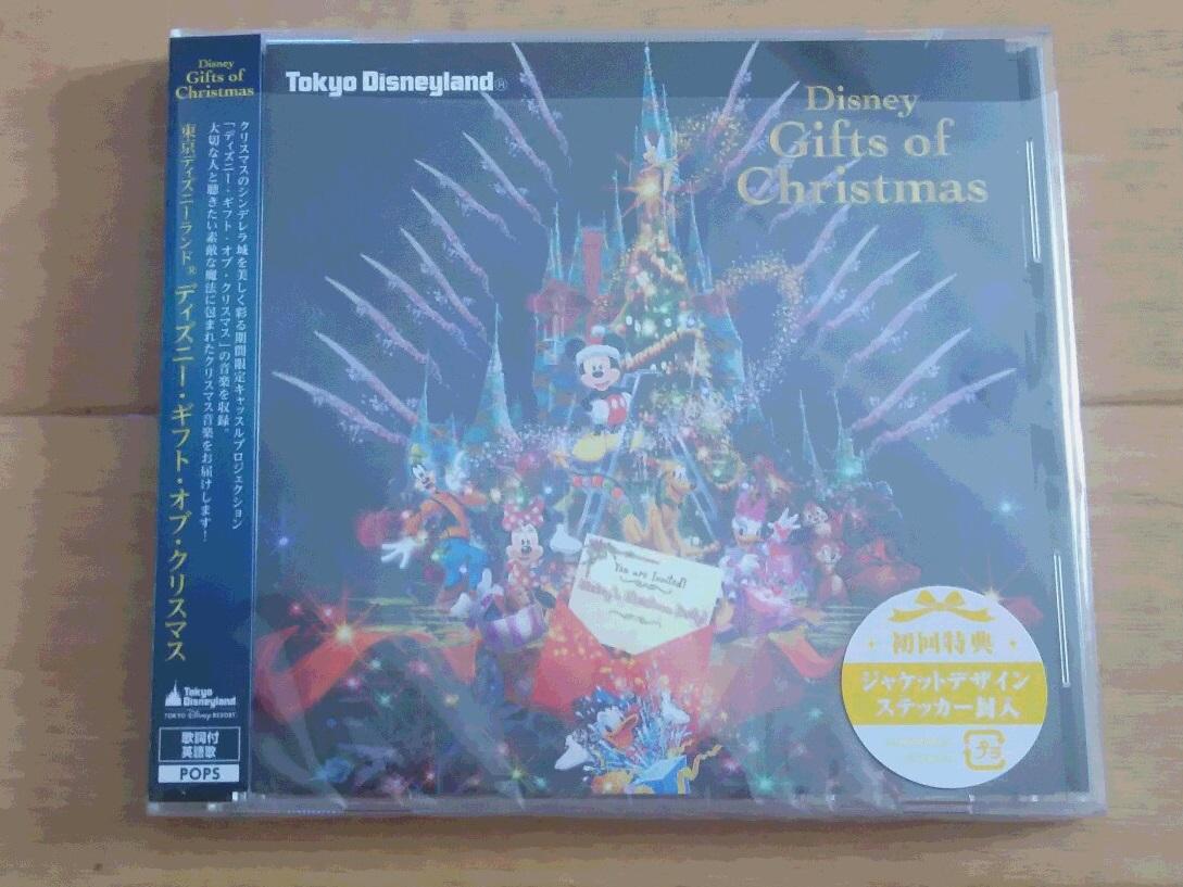☆東京ディズニーランド クリスマス2017 cd パーク先行販売