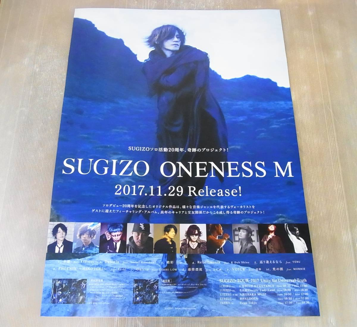 未使用★ SUGIZO ONENESS M ★告知ポスター