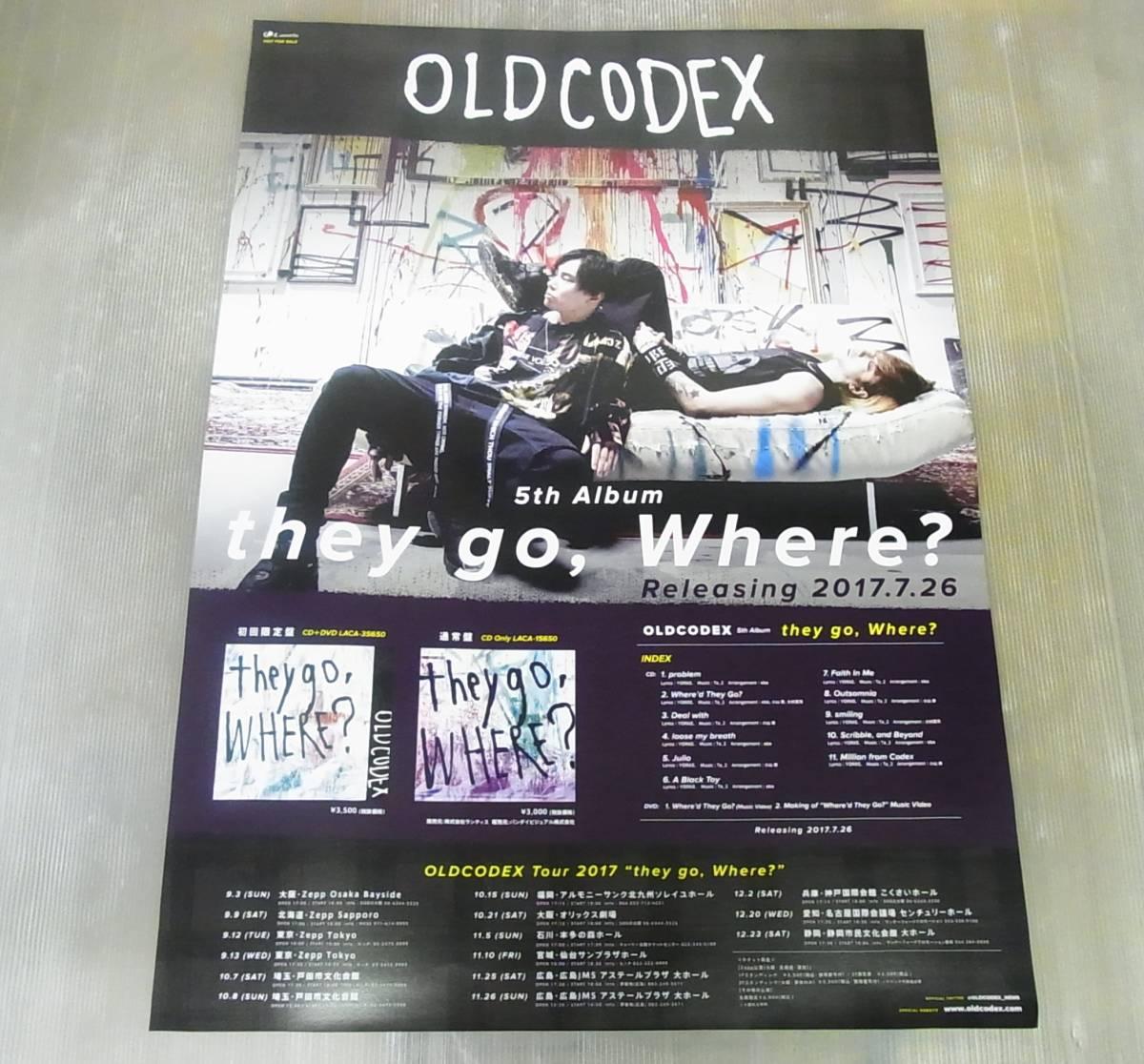 未使用★ OLDCODEX  they go, Where? ★告知ポスター