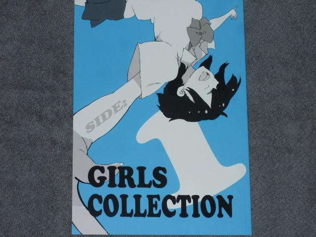 ヤフオク Toi Et Moiクロ Girls Collection Side1 ア