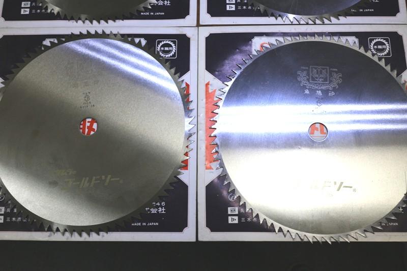 KR23◆津村◆305mm刈払機用丸のこ刃/4枚セット/刈り払い機用マルノコ刃_画像2