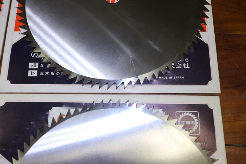 KR23◆津村◆305mm刈払機用丸のこ刃/4枚セット/刈り払い機用マルノコ刃_画像8