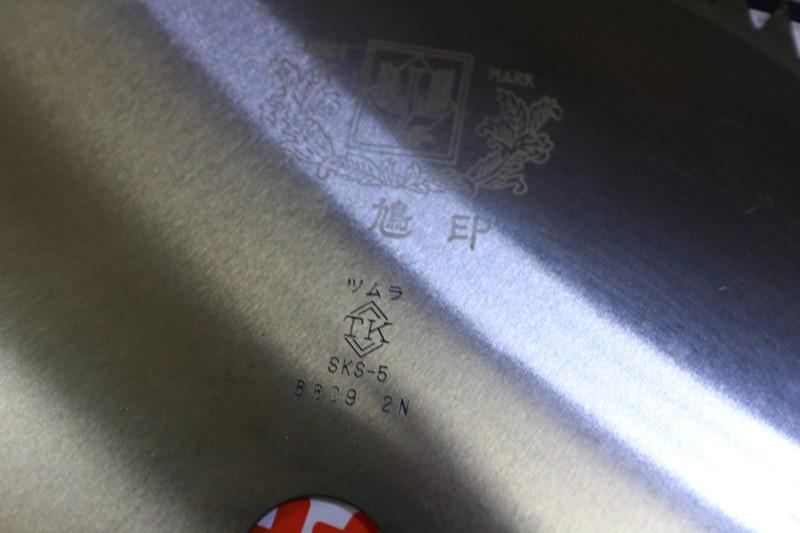 KR23◆津村◆305mm刈払機用丸のこ刃/4枚セット/刈り払い機用マルノコ刃_画像4