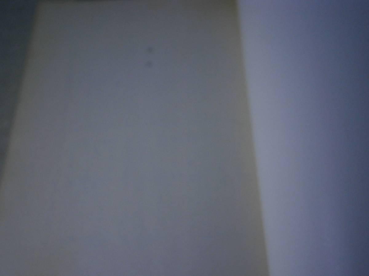 ☆星新一『悪魔のいる天国・宇宙のあいさつ』新潮社;昭和49年;初版:帯付_画像4