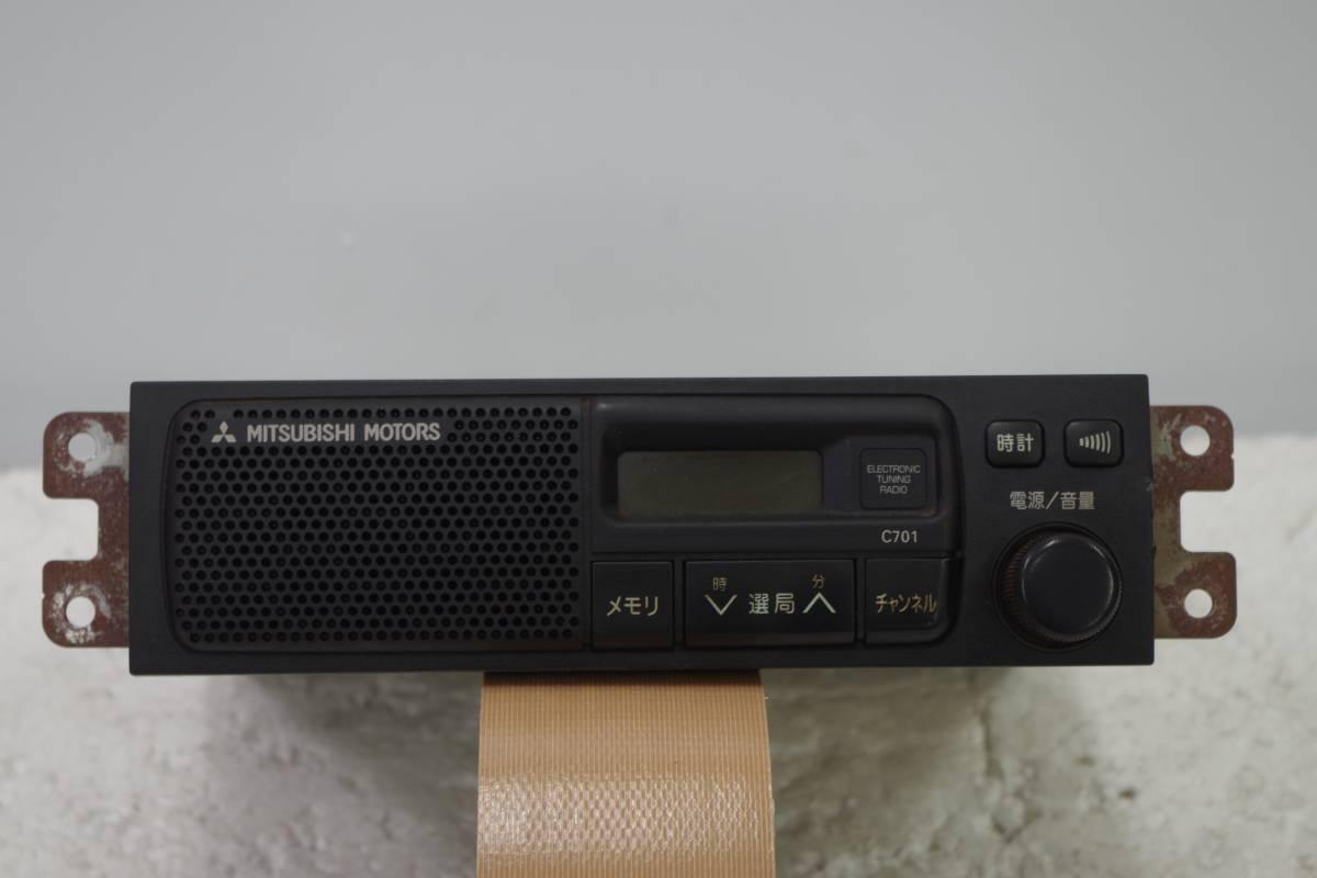 ミツビシ ミニキャブ U61V ラジオ NO.MR337264 平成13年_画像1