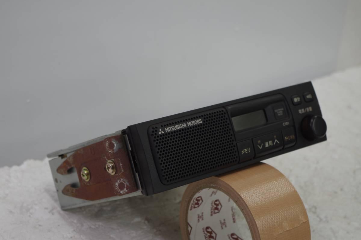ミツビシ ミニキャブ U61V ラジオ NO.MR337264 平成13年_画像2