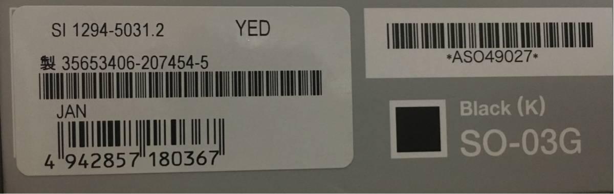 【新品未通電/SIMフリー】docomo Xperia Z4 SO-03G Black【SIMロック解除済】_画像3