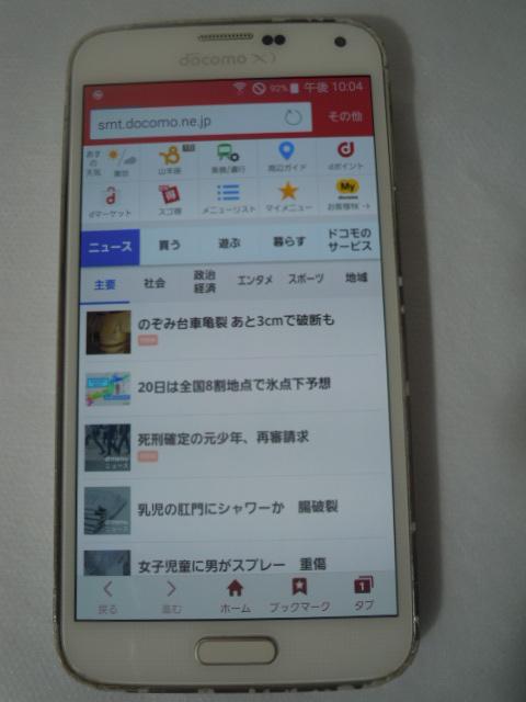 ☆★ 中古品docomo GALAXY S5 SC-04F ホワイト 利用制限〇バッテリー新品 ジャンク扱い?★☆