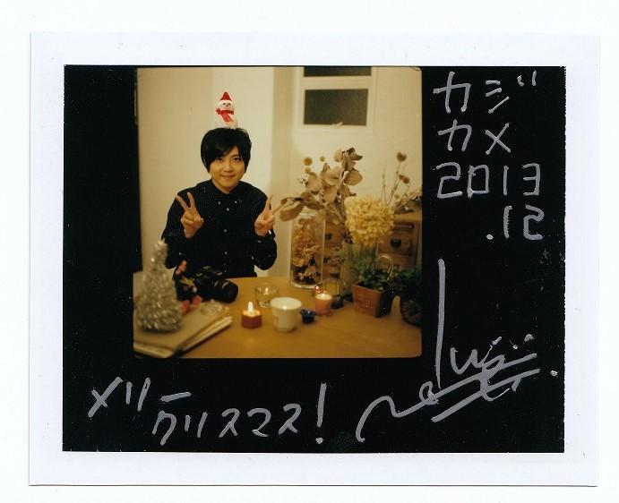 クリスマス☆梶裕貴 直筆サインポラ☆当選通知書付き